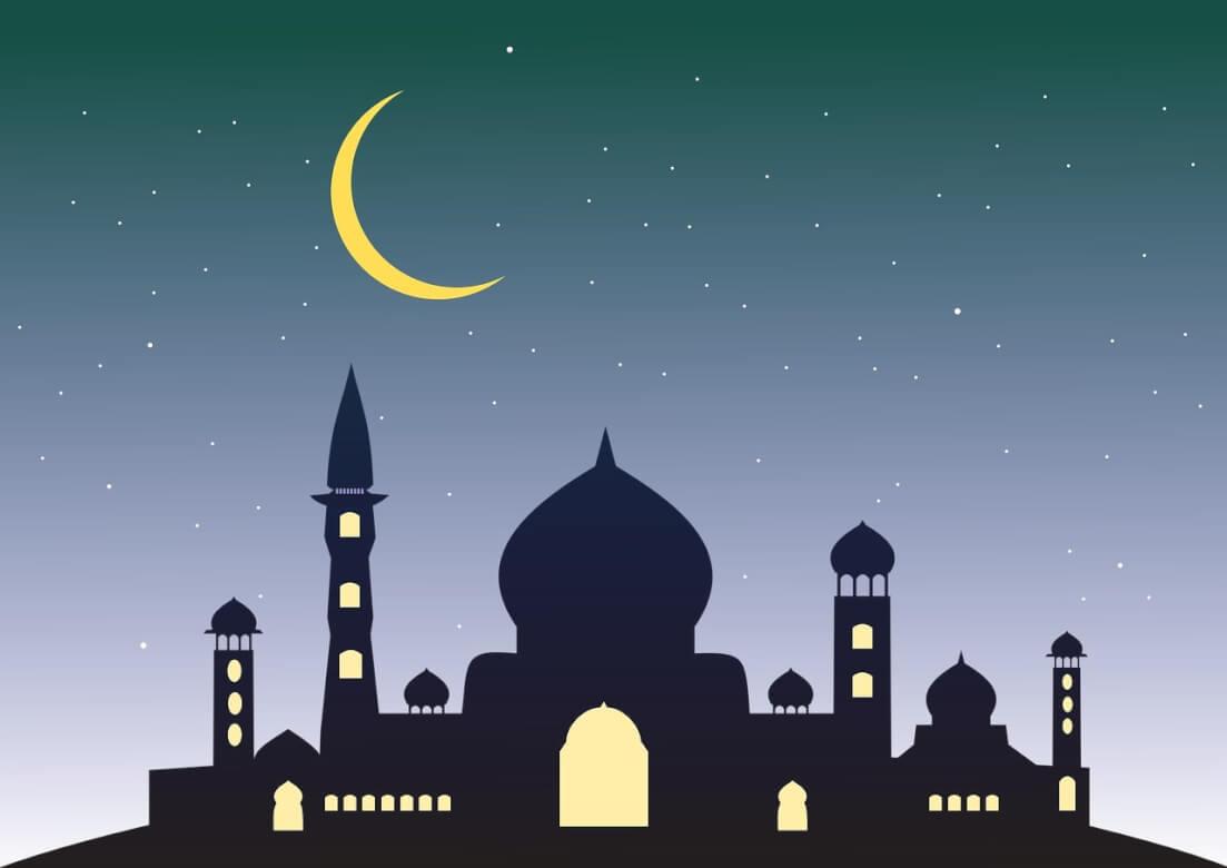 Ucapan Selamat Hari Raya Idul Fitri 1441 H